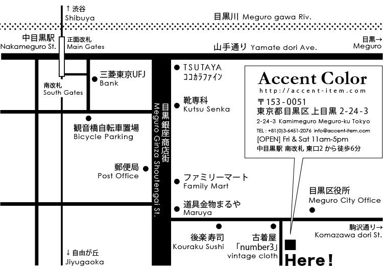 東京・中目黒のバッグ・雑貨店「Accent Color(アクセント・カラー)」の地図